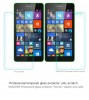 Защитное стекло Nillkin Anti-Explosion Glass Screen (H) для Microsoft Lumia 535