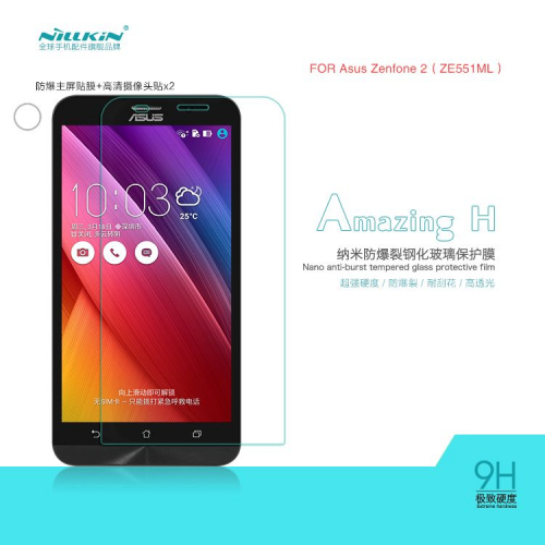 Защитное стекло Nillkin Anti-Explosion Glass Screen (H) для Asus Zenfone 2 (ZE551ML/ZE550ML)