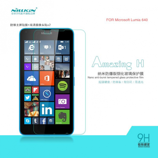 Защитное стекло Nillkin Anti-Explosion Glass Screen (H) для Microsoft Lumia 640
