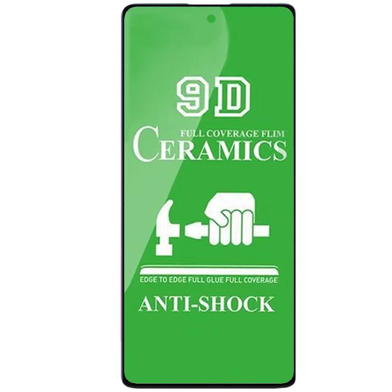 Защитная пленка Ceramics 9D для Samsung Galaxy A71 / Note 10 Lite / S10 Lite / M51 / M62