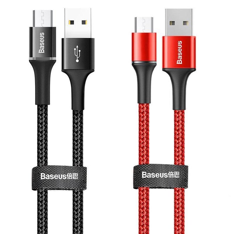 Дата кабель Baseus Halo Data Micro USB Cable 3A (1m)
