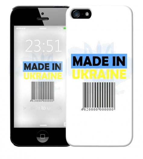 Чехол «Made in Ukraine» для Apple iPhone 5/5s