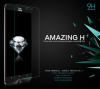 Защитное стекло Nillkin Anti-Explosion Glass Screen (H) для Asus Zenfone 2 (ZE500CL)