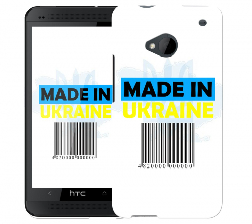 Чехол «Made in Ukraine» для HTC One