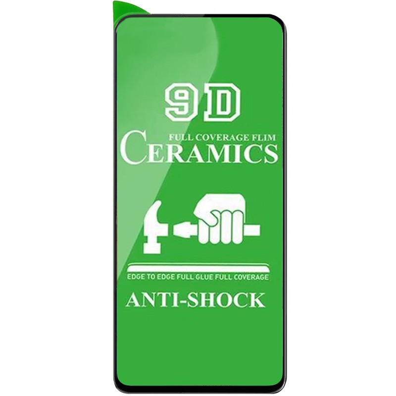 Защитная пленка Ceramics 9D (без упак.) для Oppo A53 / A32 / A33