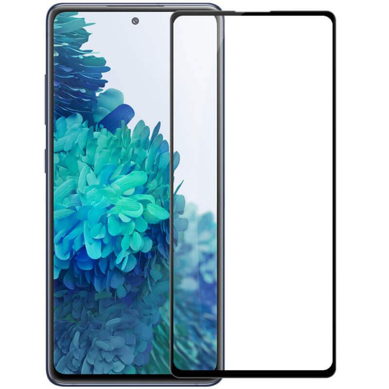 Защитное стекло Nillkin (CP+PRO) для Samsung Galaxy S20 FE