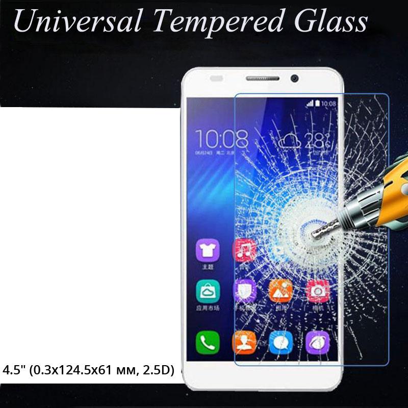 """Закаленное защитное стекло с олеофобным покрытием Универсальное 4.5"""" (0.3х124.5x61 мм, 2.5D)"""