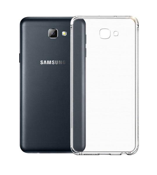 TPU чехол Ultrathin Series 0,33mm для Samsung G610F Galaxy J7 Prime (2016)