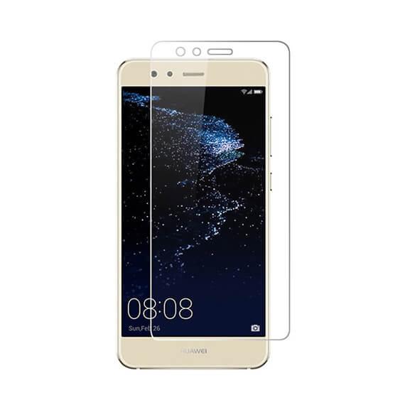 Защитное стекло Ultra 0.33mm для Huawei P10 Lite (в упаковке)