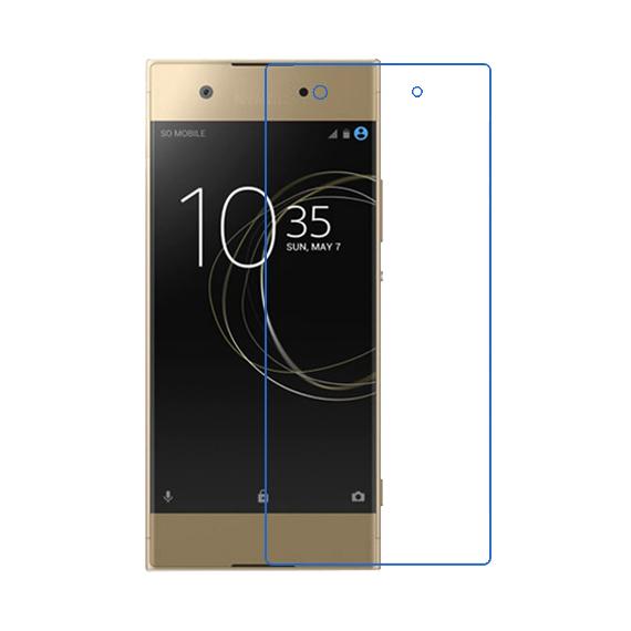 Защитное стекло Ultra 0.33mm для Sony Xperia XA1 / XA1 Dual (в упаковке)