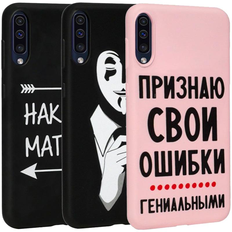 TPU чехол Viva Print для Samsung Galaxy A50 (A505F) / A50s / A30s