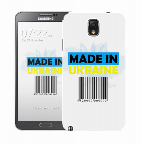 Чехол «Made in Ukraine» для Samsung Galaxy Note 3 N9000/N9002