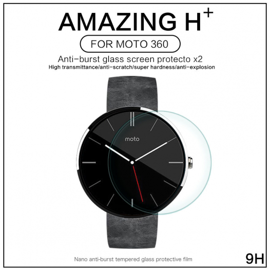 Защитное стекло Nillkin Anti-Explosion Glass Screen H+ (з.края) для Motorola Moto 360 42mm (2nd gen)