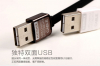 Дата кабель Remax (Transformer King Kong) lightning/Micro USB combo
