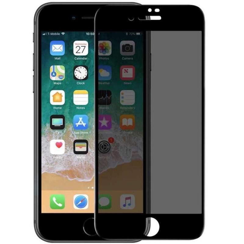 """Защитное стекло Privacy 5D Matte (full glue) (тех.пак) для Apple iPhone 7 / 8 / SE (2020) (4.7"""")"""