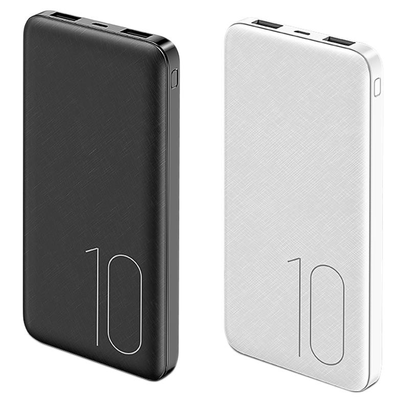 Портативное зарядное устройство Usams PB7 US-CD63 Dual USB 10000mAh
