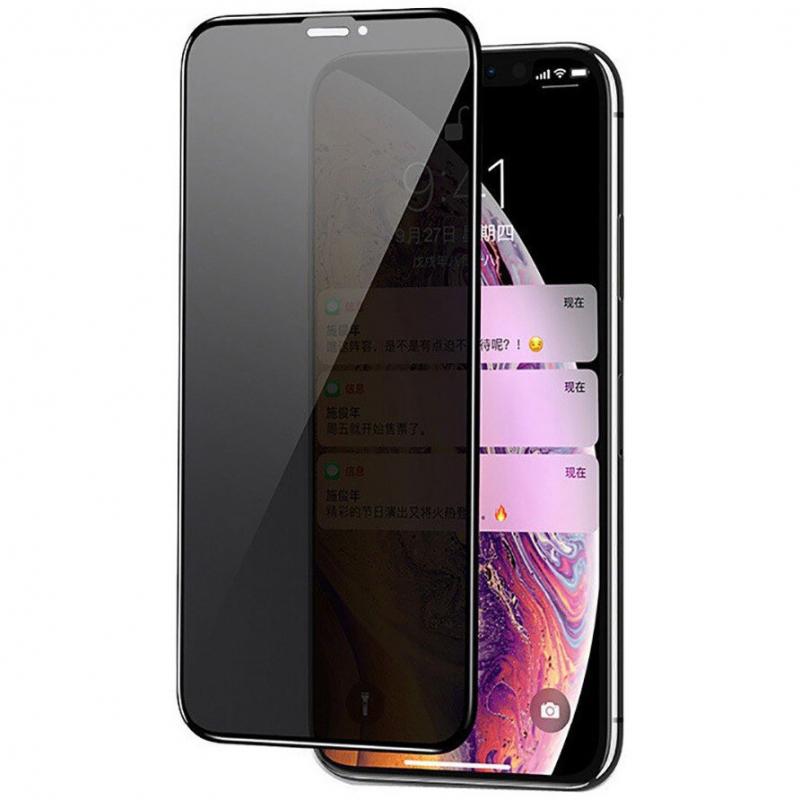 """Защитное стекло Privacy 5D (full glue) (тех.пак) для Apple iPhone 12 Pro / 12 (6.1"""")"""