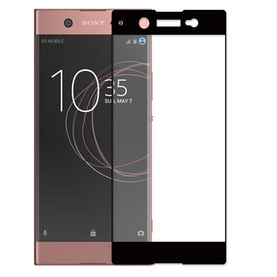 Защитное цветное стекло Mocolo (CP+) на весь экран для Sony Xperia XA1 Ultra