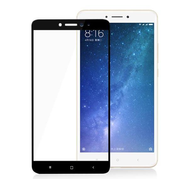 Защитное цветное стекло Mocolo (CP+) на весь экран для Xiaomi Mi Max 2