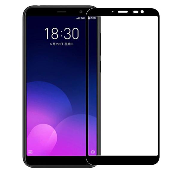 Защитное цветное стекло Mocolo (CP+) на весь экран для Meizu M6T
