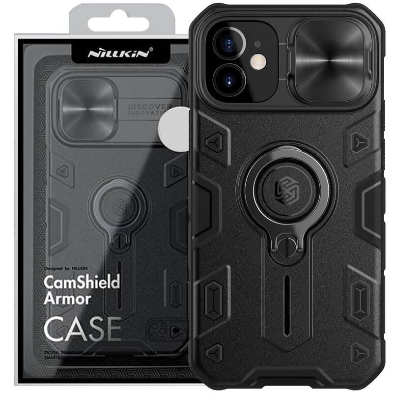 "TPU+PC чехол Nillkin CamShield Armor no logo (шторка на камеру) для Apple iPhone 12 mini (5.4"")"