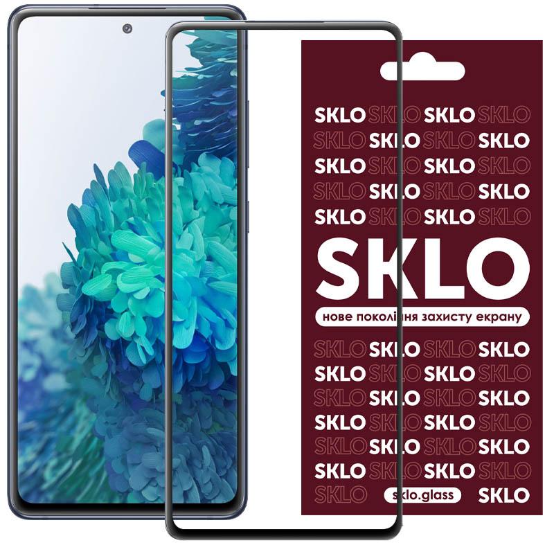 Защитное стекло SKLO 3D (full glue) для Samsung Galaxy S20 FE