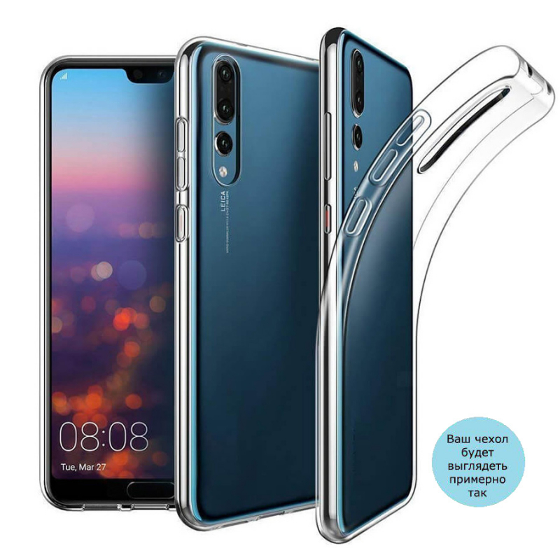 TPU чехол Ultrathin Series 0,33mm для TP-Link Neffos X20 Pro