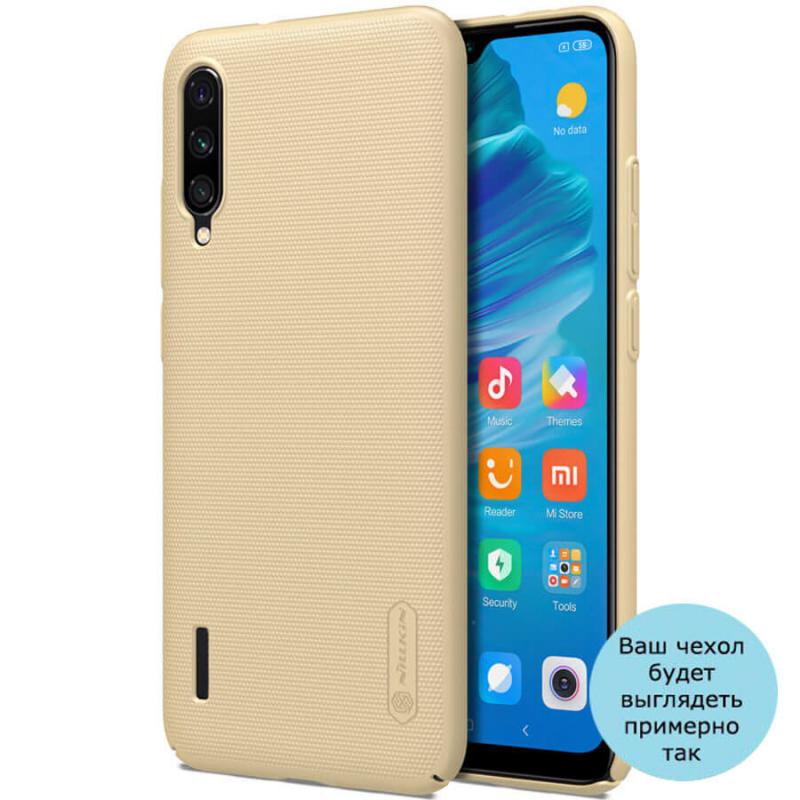 Чехол Nillkin Matte для Huawei Honor 8S
