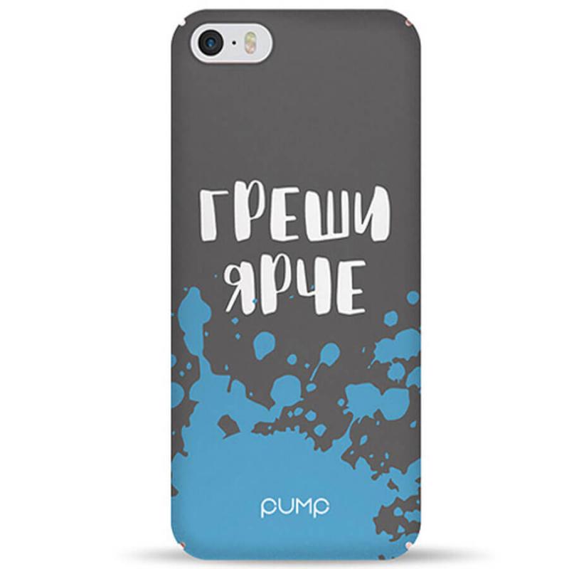 Чехол Pump Tender Touch для Apple iPhone 5/5S/SE