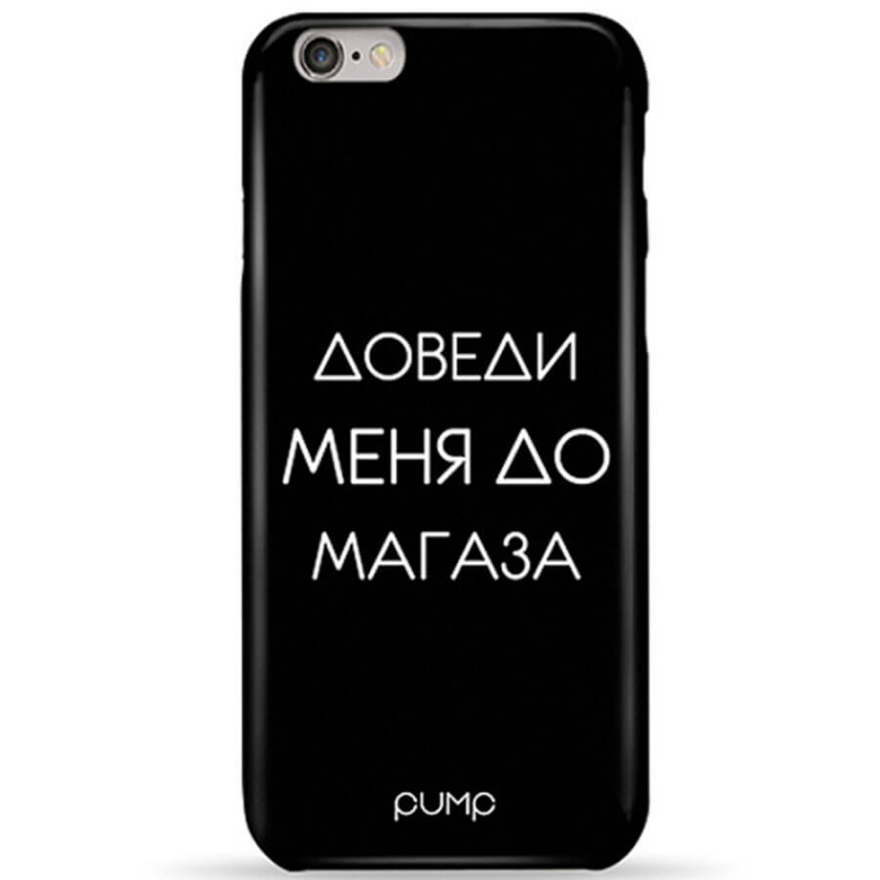 "Чехол Pump Tender Touch для Apple iPhone 6/6s plus (5.5"")"