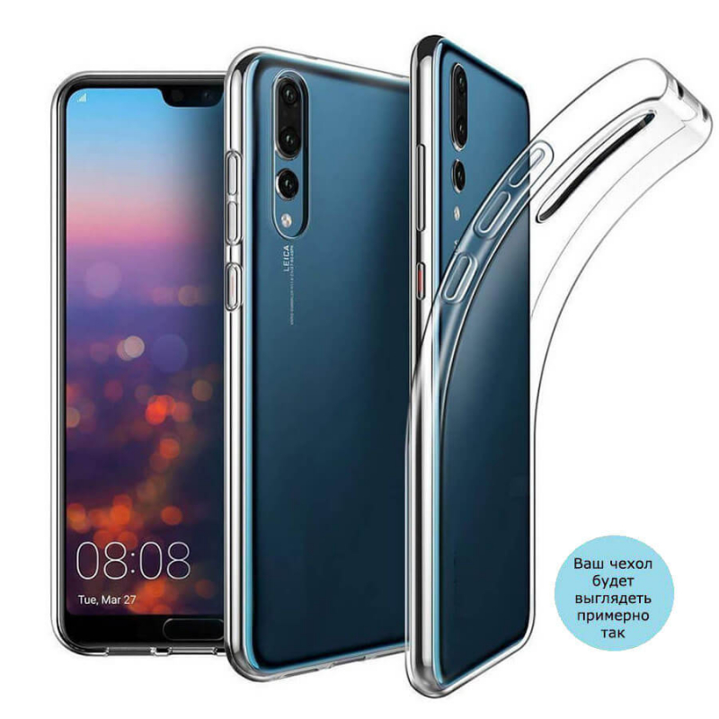 TPU чехол Ultrathin Series 0,33mm для Huawei P40