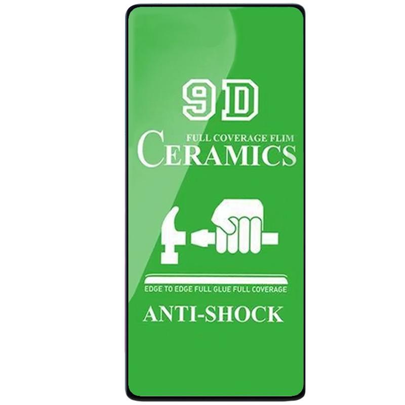 Защитная пленка Ceramics 9D для Samsung Galaxy A21 / A21s