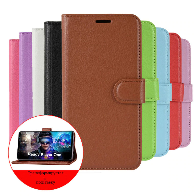 Кожаный чехол (книжка) Wallet с визитницей для Google Pixel 3