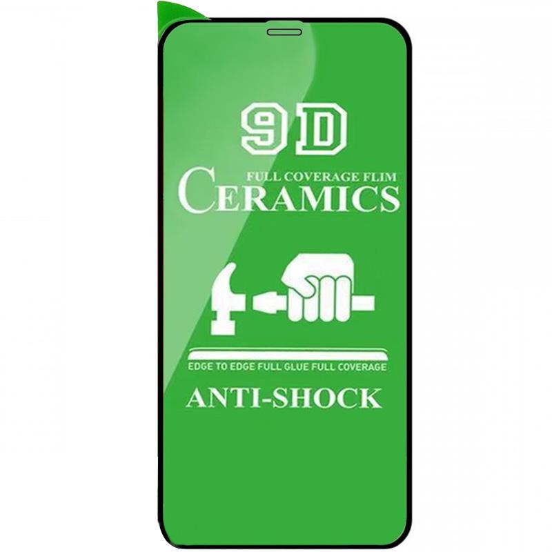 "Защитная пленка Ceramics 9D (без упак.) для Apple iPhone 11 Pro / X / XS (5.8"")"