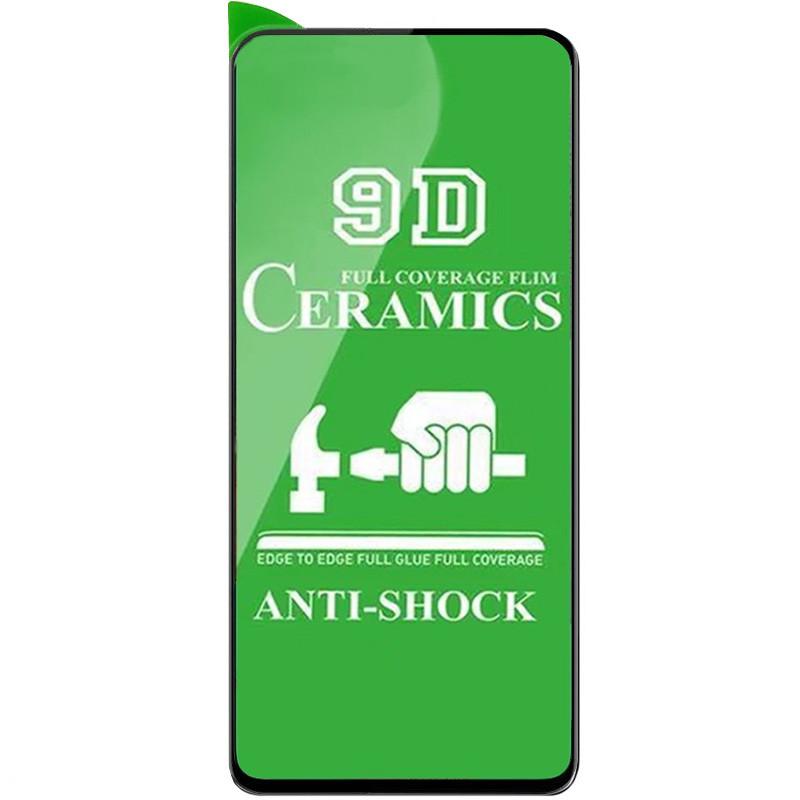 Защитная пленка Ceramics 9D (без упак.) для Xiaomi Redmi Note 10 Pro