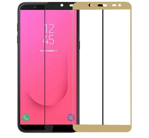 Гибкое ультратонкое стекло Caisles для Samsung Galaxy J8 (2018)