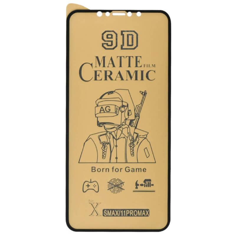"Защитная пленка Ceramics Matte 9D для Apple iPhone 12 Pro Max (6.7"")"