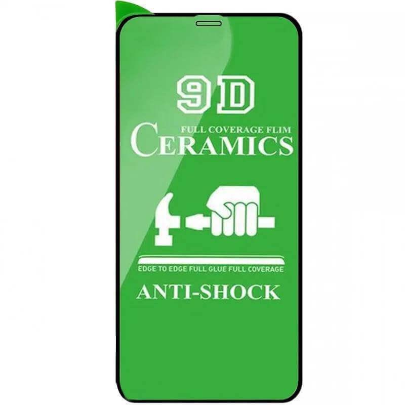 "Защитная пленка Ceramics 9D для Apple iPhone 12 Pro Max (6.7"")"