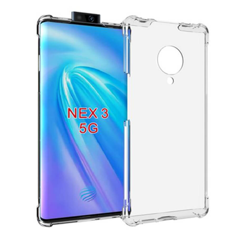 TPU чехол Ultrathin Series 0,33mm для Vivo Nex 3