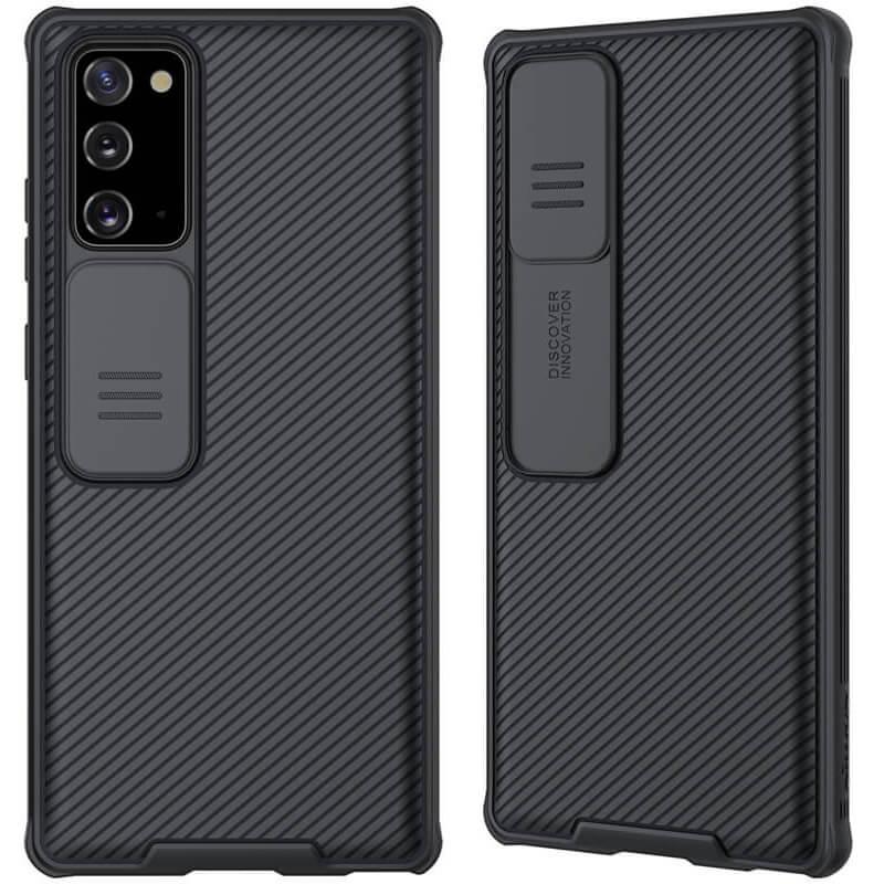 Карбоновая накладка Nillkin Camshield (шторка на камеру) для Samsung Galaxy Note 20