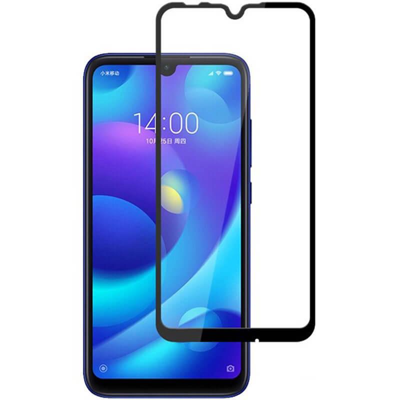 Защитное стекло Nillkin (CP+PRO) для Samsung Galaxy M21