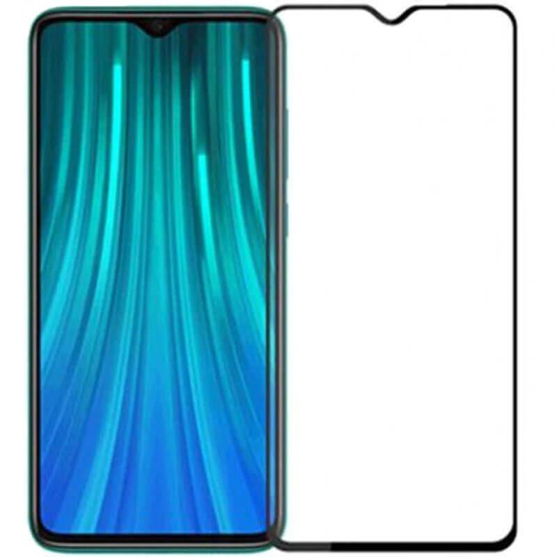 Защитное цветное стекло Mocoson 5D (full glue) для Samsung Galaxy M21