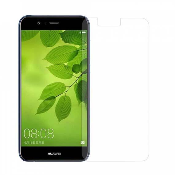 Защитное стекло Ultra 0.33mm для Huawei Nova 2 (картонная упаковка)