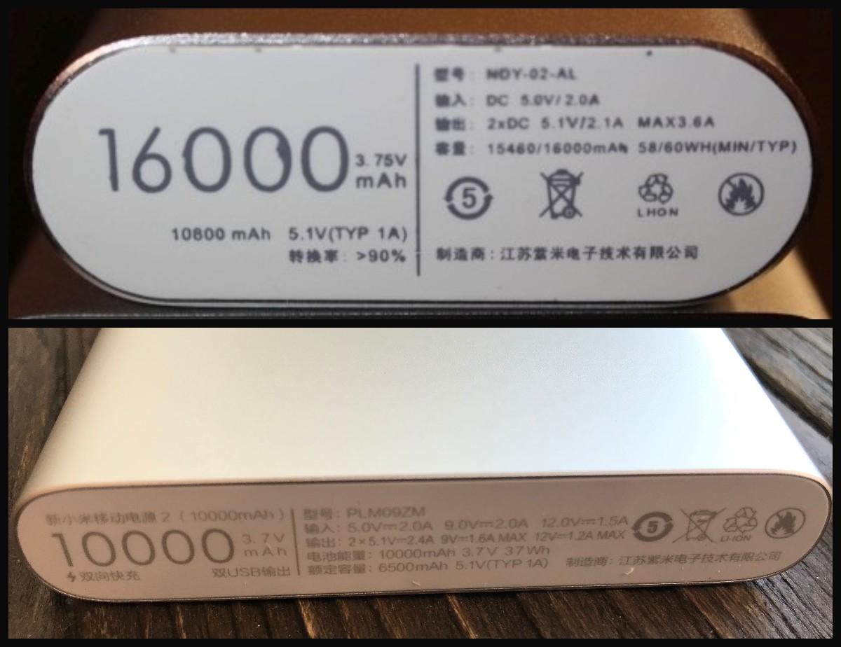Як відрізнити оригінал Xiaomi Mi Power Bank від підробки